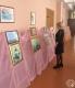 Презентация выставки «Вдохновение»