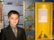 """Prehistoric pangolin"" (2007) by Karpishen Maxim"