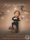 Выставка авторских кукол Валерии Гайшун «Звёзды над местечком». Музей истории частного коллекционирования. г. Витебск, 2017 г.