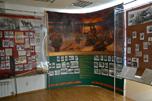 Зал «Великая Отечественная война»