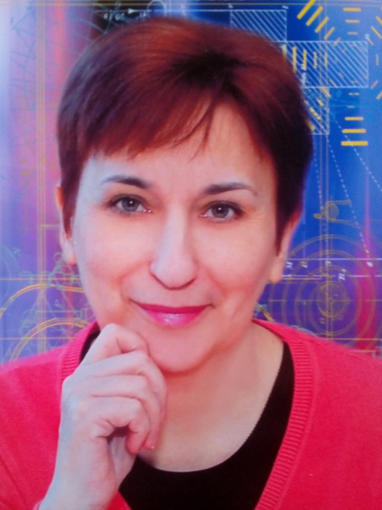 Тригорлова Людмила Брониславовна