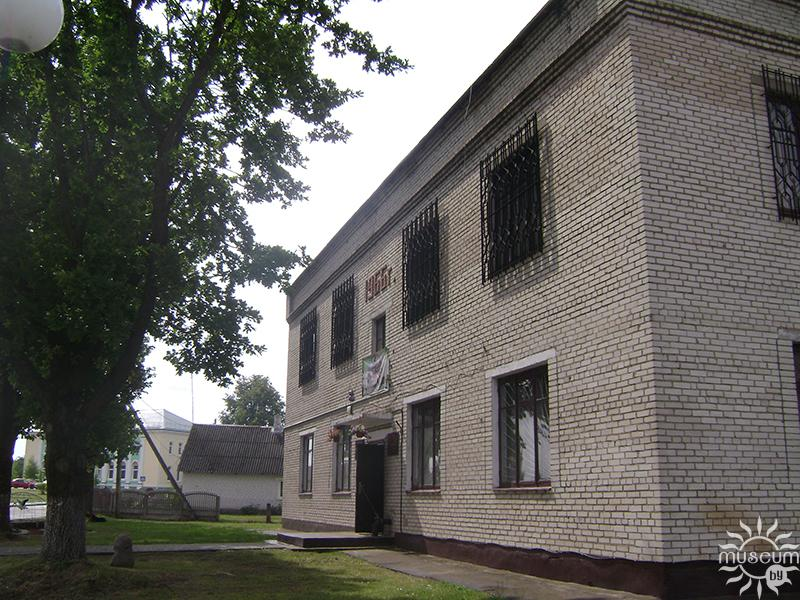 Dyatlovo State Historical and Regional Studies Museum